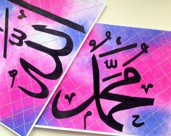 PRINT. A4 'Allah' 'Muhammad' arabic islamic wall art with handstitched background.