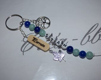 Key ring with engraving to choose