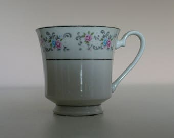 Dynasty Fine China/ Rapture Pattern/ Footed Cup/ 4 Total