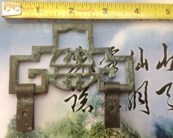 Antique Chinese Brass Hanger for Pictures and Wall Hangings.