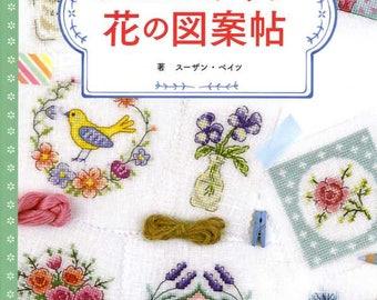 Cross Stitch Mini Motif Flowers by Susan Bates - Japanese Craft Book