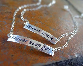 Mother and child bracelet set, Mothers day gift, bar bracelet, hand stamped custom text phrase, meaningful message for mom, mother of bride