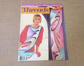 Threads Magazine August September 1987 Back Issue Number 12