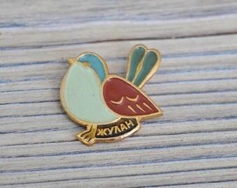 """Vintage USSR kids badge,pin.""""Zhulan-Shrike bird"""""""