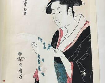 Art, Print Vintage Art, Wood Block Print, Unframed, Japan