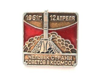 April 12, 1961, Soviet Space Badge, Vostok, Rocket, Vintage metal collectible pin, Spacecraft, Cosmos, Made in USSR, 60s