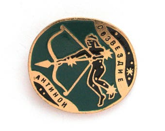 Constellation Antinous, Badge, Space, Cosmos, Soviet Vintage metal collectible pin, Made in USSR, 1980s