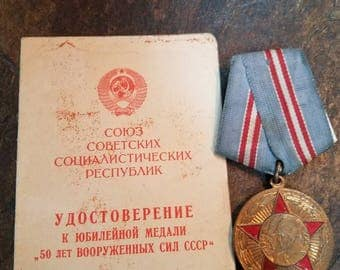 WWII Russian Commemorative Badge Named w/Paperwork