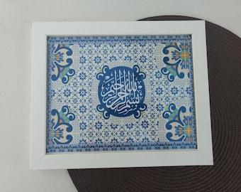 bismillah alrahman alrahim islamic art with in a white wooden fancy frame