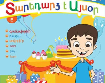 Birthday Boy Coloring Book - Eastern Armenian