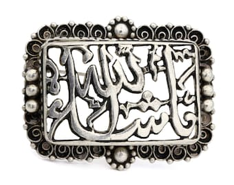 900 Silver Jerusalem Brooch, Arabic Calligraphy, Antique 1930s Jewelry, Filigree Brooch Pin, Islamic Jewelry, Middle Eastern, Muslim Jewelry