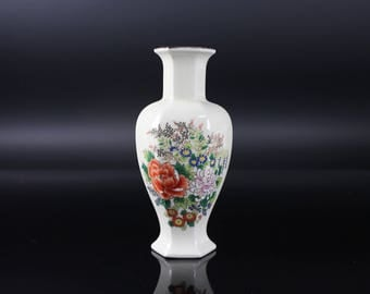 Japanese Porcelain Vase By HIC Hand Painted & Made in Japan Vintage