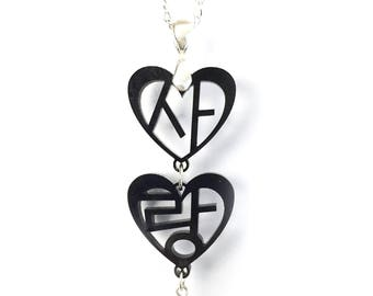Korean Love Hangul Necklace (Sarang) Black Ivory Dangle, Wedding Gift For Her, Korean Adoptee Earrings, Korean Anniversary Present, Xmas