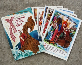 A Journey Beyond the Three Seas - Afanasy Nikitin - Artist A. Melikhov - Set of 15 Vintage Soviet Postcards 1980. Palekh miniature Art Print