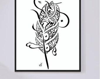 Arabic Calligraphy Rumi Persian Poetry - Farsi Poetry - Arabic Calligraphy Feather - Arabic Wall Art