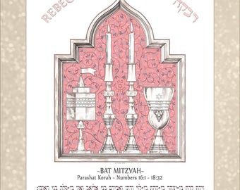 Bat Mitzvah Gift, Judaica, Unique Original Art Print, Custom Personalized Gift, One of a Kind Torah Portion Certificate, (BT-6a PINK)