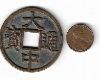 Emperor Tai Zu (1368-1398).