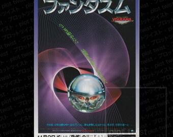 Vintage Phantasm (1979) Japanese Mini Movie Poster - Chirashi