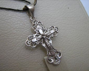 SOLID 925 Sterling Silver VERY NICE Small Cross Pendant Crucifix Crucifixion Russian Cyrillic Inscription Спаси и сохрани Openwork Filigree