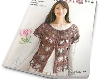 Crochet Patterns-let's knit series-Japanese crochet ebook-Japanese craft book-Vest, Pullover, Cardigan, Sweater, Tunic- PDF-Instant Download