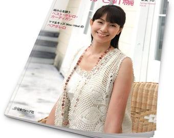 26 Crochet Patterns- Japanese crochet ebook- Japan craft book- Vest, Pullover, Cardigan, Cap, Scarf- Let's Knit Series-PDF- Instant Download