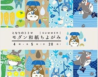 Studio Ghibli My Neighbor Totoro Chiyogami paper-Origami