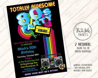 80s theme invite etsy