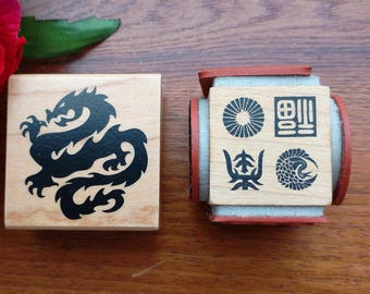 Dragon Japan Cube Stamps Set of 2, Dragon, Japanese Symbols, Recollections, Judi Kins, 1995