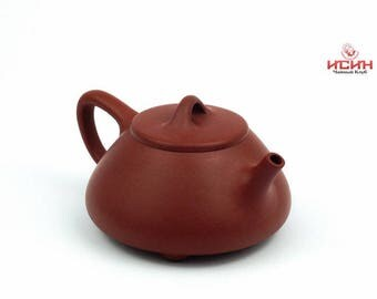 Yixing Chinese Teapot for Tea Maker, Gongfu Ceramics Style