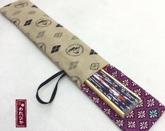 Japanese Folding Fan Case with SUSHI Folding Fan Japanese style fabrics Fuji Beige Purple Folding Fan Sleeve - Free Shipping!!