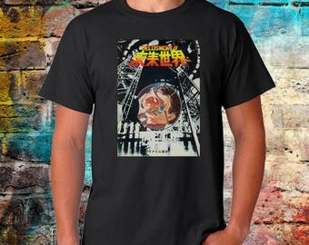 Westworld Tshirt, Sci fi tee, Retro Style T Shirt, Worlds Of The Past, western shirt, Worldwide shipping