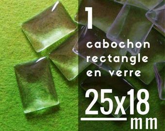 1 rectangular cabochon glass - 25 x 18 mm - 18 x 25 mm - rectangle Cabochon