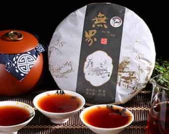 Yunnan Pu'er tea—Greetings from spring