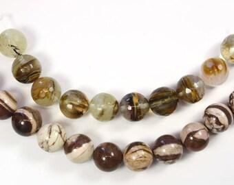 Stone Beads, Brown Stone, Jasper, Round Beads, Rocks, Agate, Natural Stone, DIY, BS165
