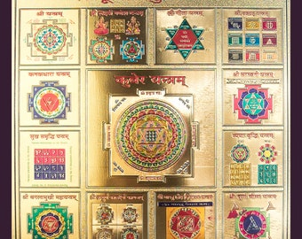 SAMPURNA Kuber Yantra ~ (Very Large) Prosperity Focus + Healing ~ Embossed on Canvass | Gold Plated