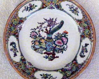 A 1960's Hand Painted Chinese Plate