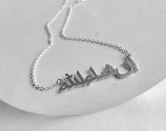 Arabic name necklaces , hopefully necklaces , arabic name necklace