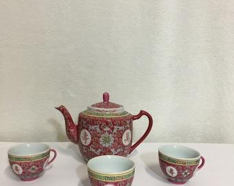 Mun Shou Tea Set Famille Rose Pattern