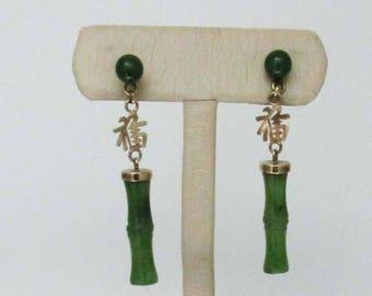 Vintage Jade Earrings Sterling Silver Asian Earrings Bamboo Earrings Jade Bamboo Earrings Green Earrings Pierced Earrings Silver Earrings