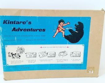 Vintage 1964 Storytelling Panels/ Japanese / Kintaro's Adventures / Tokyo Japan