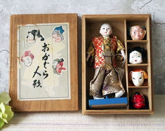 Vintage Japan Mask Dance Doll in Original Box - Japan Traditional Doll