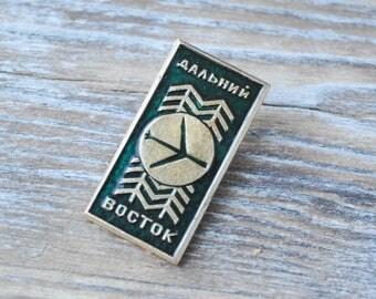 "Vintage Soviet Russian badge,pin.""Russian Far East"""