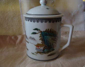 Cup With Lid, Oriental Greeting, Fine China With Beautiful Scene and Message