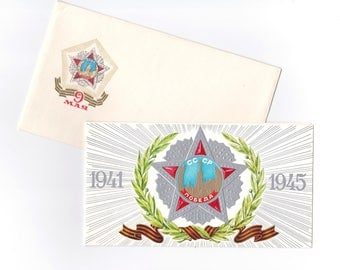 Vintage Victory Day greeting card with envelope, May 9, Soviet folded card 1979 USSR WWII world war order