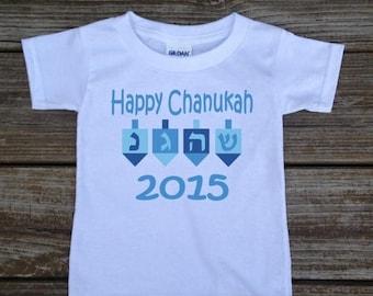 Hanukkah T Shirts Etsy
