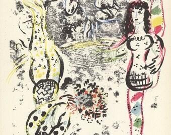 Marc Chagall-Acrobatics-1963 Mourlot Lithograph