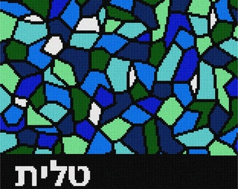 Needlepoint Kit or Canvas: Tallit Stained Glass Box
