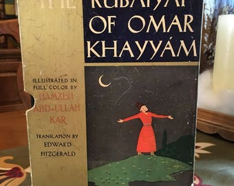 Rubaiyat of Omar Khayyam 1938 with Slipcover