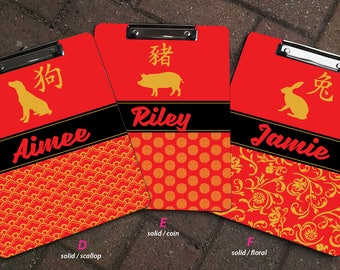 CHINESE ZODIAC 2-sided clipboard, Personalized Clipboards,  Teacher Gifts