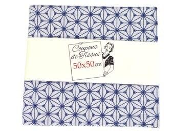 "Cut of fabric 100% cotton ""Fuji color linen"" 50cm X 50 cm"